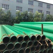 扬州大口径无缝钢管焊接法兰价格表图片