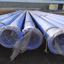 博罗单层环氧粉末大口径防腐钢管价格表图片