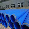 给排水涂塑钢管规格齐全直径325--环氧粉末防腐钢管环氧树脂防腐钢管焊接法兰