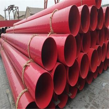 內外環氧樹脂防腐鋼管環氧樹脂涂塑鋼管DN600環氧粉末防腐鋼管