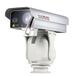 杰士安2~12KM一體化重型高清云臺監控攝像機,高清一體化機芯