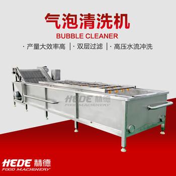 高质量蒲公英清洗设备潍坊蒲公英清洗机