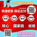 先发表后收费中国教育技术装备期刊杂志社征稿