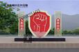 安徽马鞍山宣传栏芜湖广告牌厂家直营