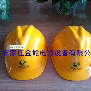 各行业使用安全帽带检测报告包邮天津
