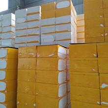 自贡/热固复合聚苯乙烯泡沫保温板/-//厂家图片