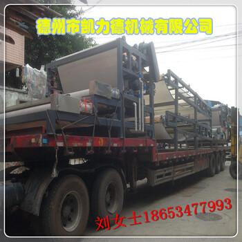 供应工业用大型污泥脱水机械设备污泥压滤机厂家直销