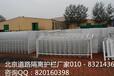 北京道路交通安全护栏生产厂家