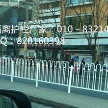 北京道路隔离护栏厂家北京道路中心隔离护栏厂家北京交通护栏厂家