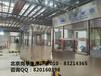 北京岗亭生产厂铝塑板岗亭不锈钢岗亭