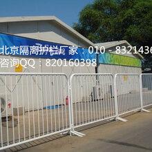 北京海淀区道路交通护栏生产厂家道路隔离护栏图片