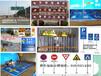 北京道路標志牌加工廠家北京交通標志牌標志桿