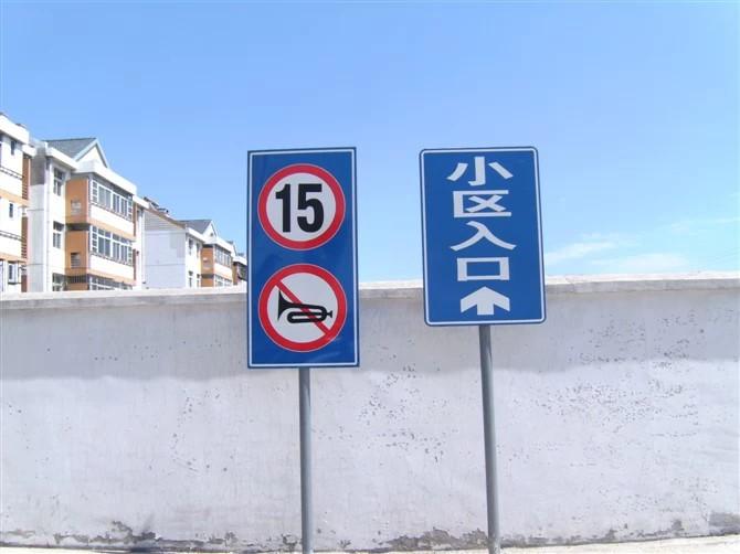北京交通标志牌制作道路标牌厂家北京交通道路指示标志牌制造厂家