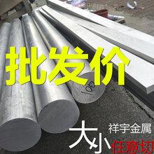 铝棒实心铝棒合金铝棒6061硬质铝棒直径5mm-300mm铝条铝排diy铝棒