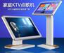 广州歌魔电子科技点歌机触摸屏一体机全套ktv点歌台