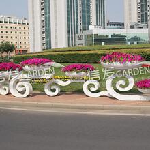 供应大型广场铁艺花架造型花盆容器云朵组图片