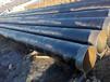 埋地環氧煤瀝青防腐鋼管