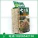 雜糧彩印包裝袋營養粗糧真空包裝袋廠家批發