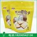 供應黃油面包干站立包裝袋