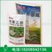 供應農藥顆粒劑粉劑鍍鋁袋防潮鋁箔袋
