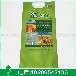 供應5KG裝稻花香米包裝袋大米真空包裝袋