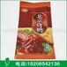 供應北京烤鴨彩印包裝袋耐高溫蒸煮鋁箔袋