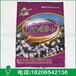 供應酒泉棉花種子包裝袋向日葵種子牛皮紙袋