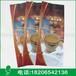 供應奶茶鋁箔袋芝麻糊食品鍍鋁袋鋁箔袋