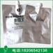 供應臨朐硅酮密封膠吸嘴鋁箔袋站立袋