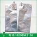 廠家批發1升寫真墨水袋50-100毫升噴碼機墨水袋