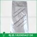 供應25公斤裝改姓聚酯切片鋁箔袋尼龍66單向排氣閥鋁箔袋
