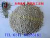 耐火砖钢纤维增强耐火浇注料不定型耐火材料金诺耐材厂家直销大量现货