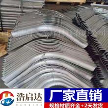廠家銷售304鍋爐防磨瓦耐磨耐高溫防磨罩圖片