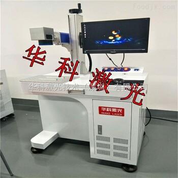 深圳光纤激光打标机转让