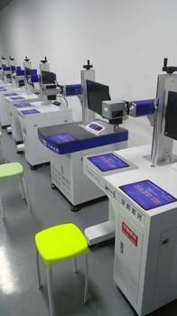 深圳市激光打标机光纤激光镭雕机