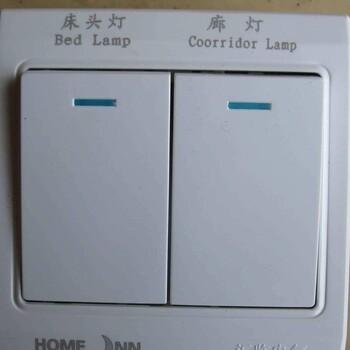 深圳光纖激光打標機塑膠外殼字符激光鐳雕機