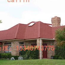 玉林市模塊房屋金屬瓦,平改坡金屬瓦