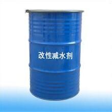 玉溪減水劑緩凝減水劑生產廠家南漿科技圖片