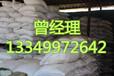 河南干酪素生產廠家