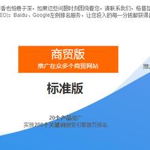 重庆网络营销,重庆SEO优化,重庆全网推广多少钱