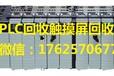 內蒙古地區高價回收西門子PLC回收ABPLC模塊