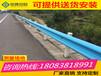 云南昆明護欄板是高速公路必不可少的防護用品