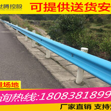 云南昆明护栏板是高速公路必不可少的防护用品