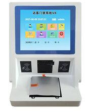 供应访客机HW-V2013/台式访客一体机/人证合一/证件识别