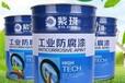 棗莊工業防腐漆山東油漆鋼結構防腐