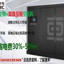 永磁變頻空壓機節能空壓機寧波空壓機代理商俊達機電圖片