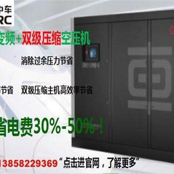 永磁變頻空壓機節能空壓機寧波空壓機代理商俊達機電