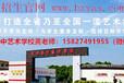 2018湖北武漢華中藝術學校面向全國招生升學記錄達到百分之90