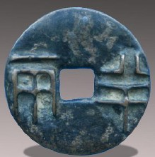 錢幣瓷器字畫可錢幣瓷器字畫可快速出手最快現場交易最快現場交易