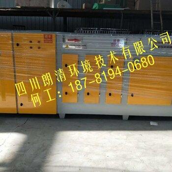 四川成都重慶有機廢氣UV光催化氧化光氧凈化設備